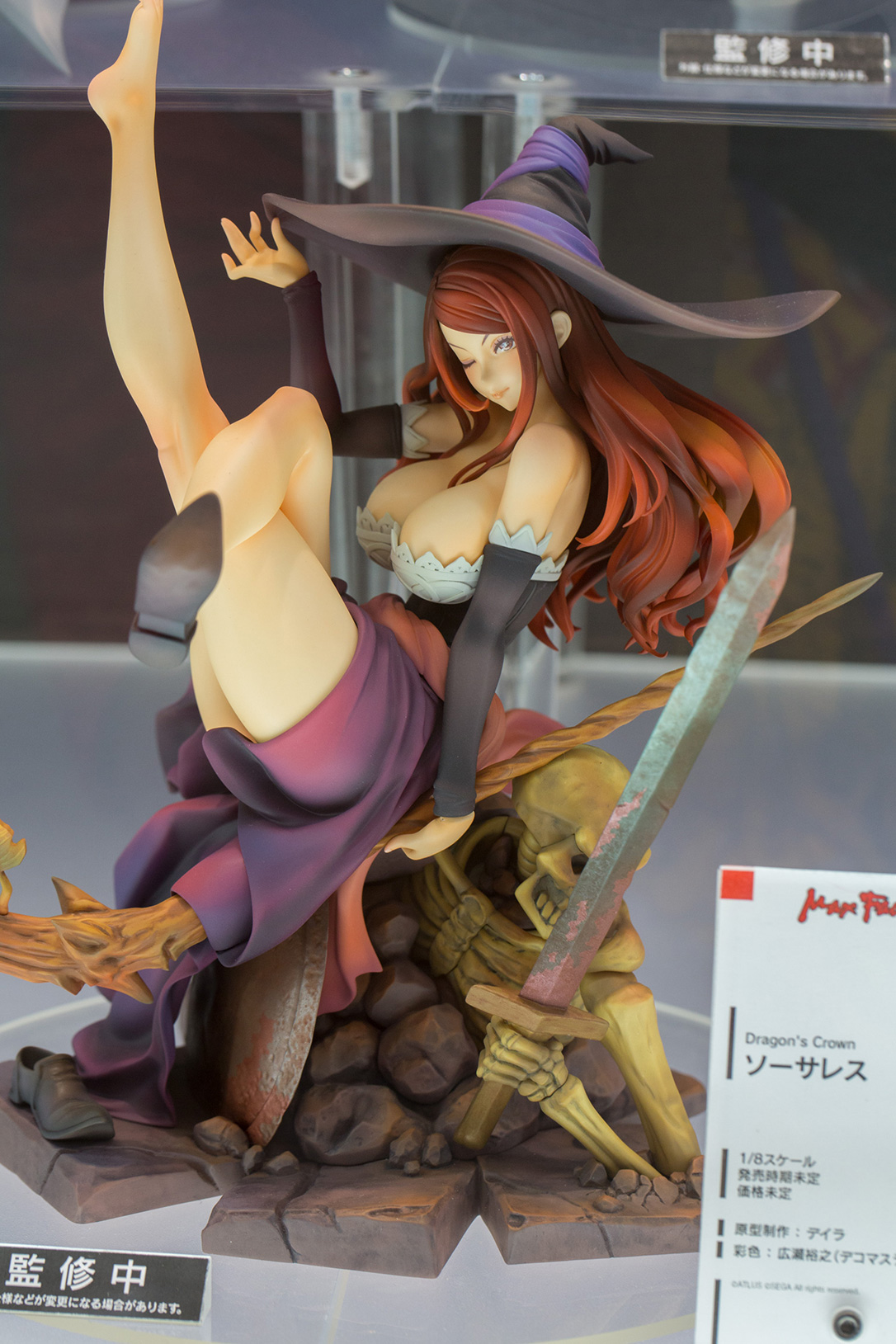 Wonder Festival 2015 [Summer] Coverage – Part 8 (14)