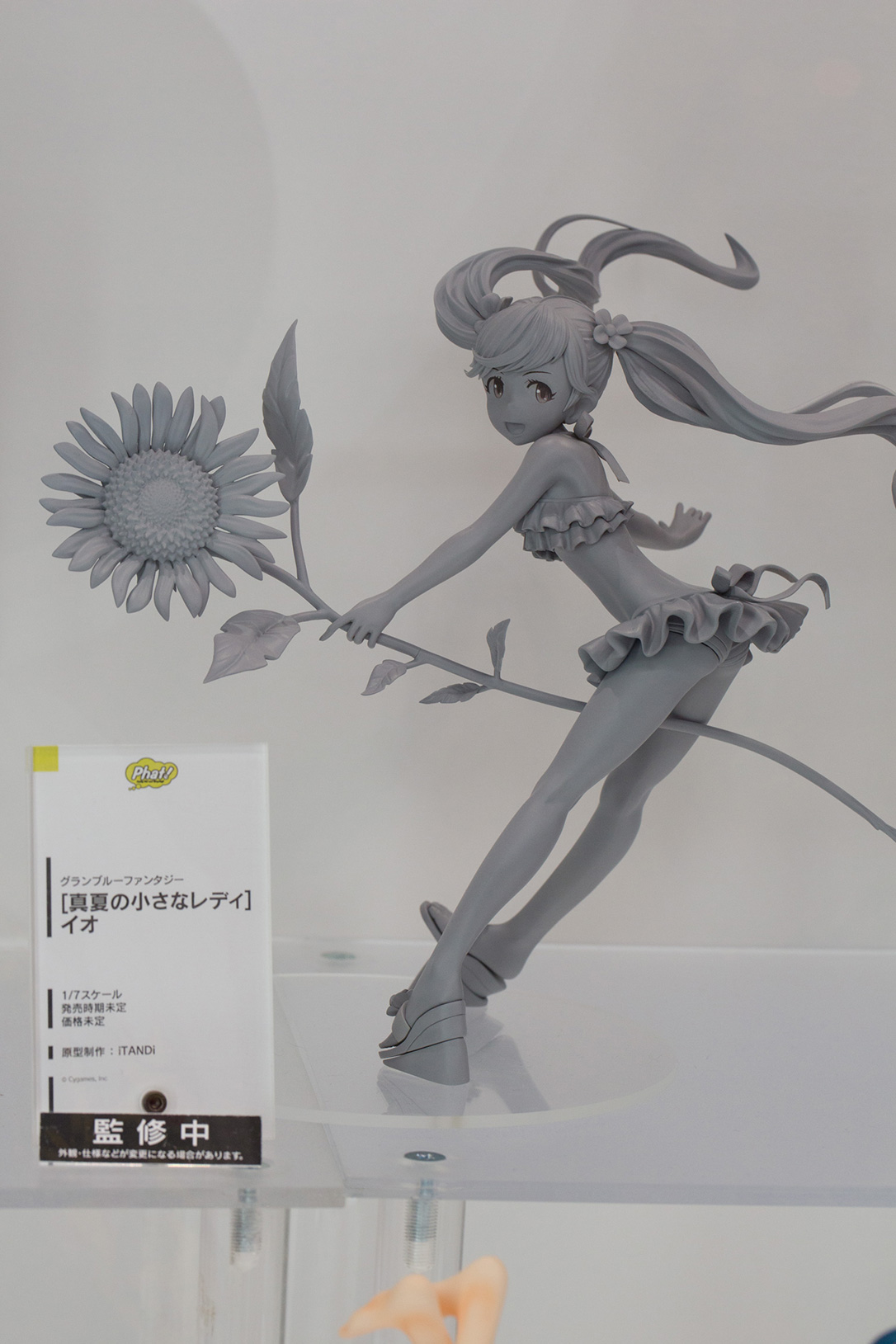 Wonder Festival 2015 [Summer] Coverage – Part 8 (9)