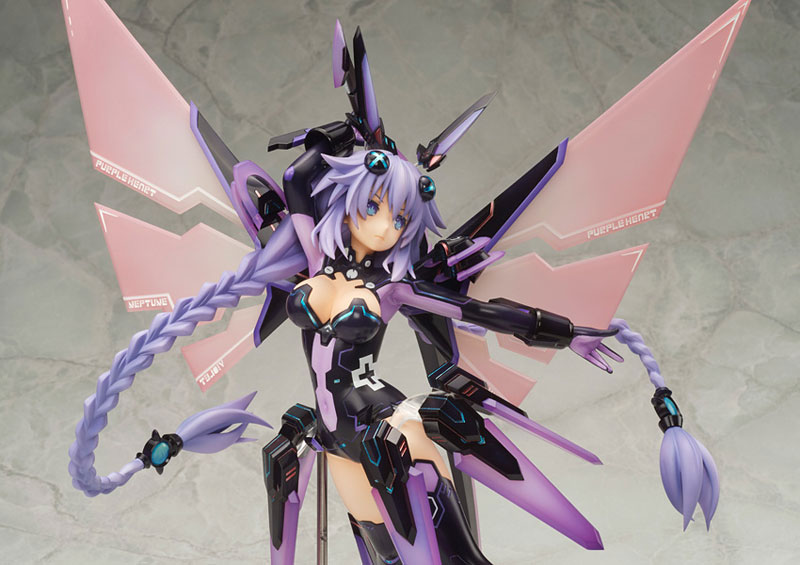 Alter 1/7 Puple Heart (Hyperdimension Neptunia)